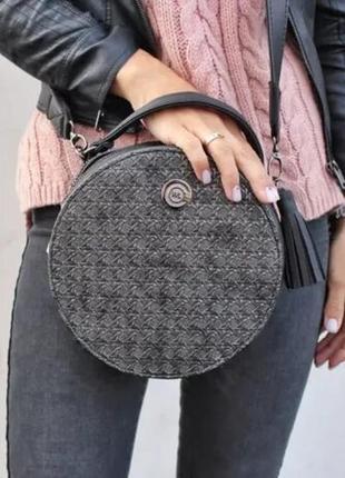Стильная круглая сумка сумочка кросс боди серая