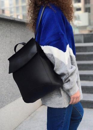 Сумка рюкзак черный стильный вместительный молодежный