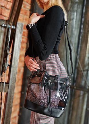 Прозрачная сумка с косметичкой черная, 3 цвета, красный, бежевый