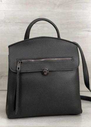 Женский стильный рюкзак сумка, рюкзачок черный, есть 8 цветов