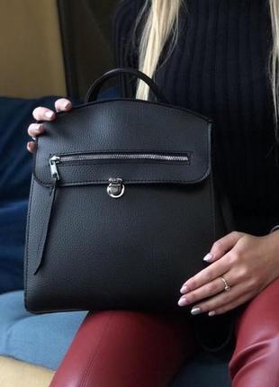 Женский стильный рюкзак. сумка-рюкзак,рюкзачок черный