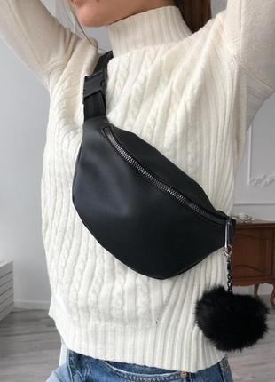 Сумка на пояс с помпоном, бананка черная, поясная сумка