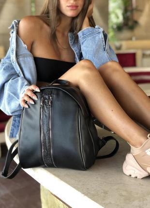 Рюкзак чёрный с паетками, камнями, в школу