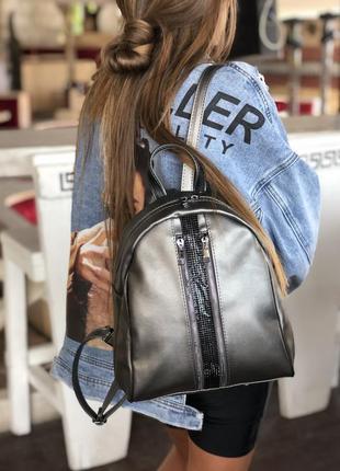 Рюкзак в школу, серый, серебристый, серебро