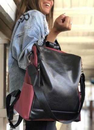 Кожаный рюкзак бордовый, черный, красный, в школу, университет...