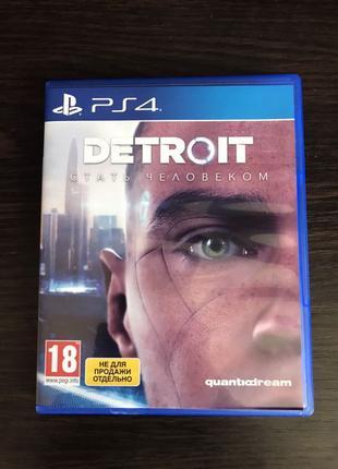 Detrot: Become Human для PS4