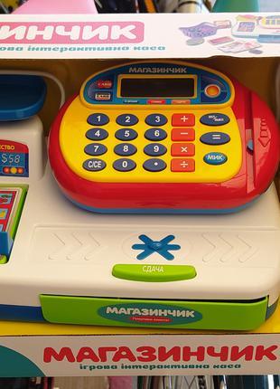 Детский Кассовый аппарат «Мой магазин» для детей 7019 Joy Toy