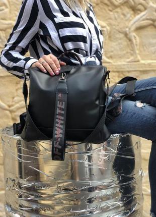 Молодежный сумка-рюкзак черного цвета, рюкзак черный
