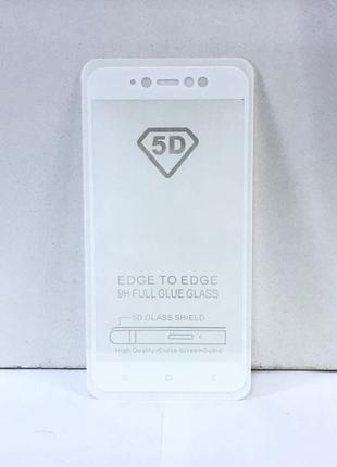 Защитное стекло для Redmi Note 5A белое 4шт.