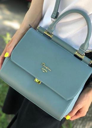 Женская сумка, сумочка на плечо голубая david jones, бежевый г...