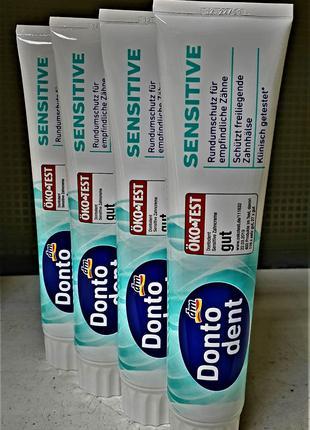 Бытовая Химия DENKMIT Зубная Паста Германия Опт Оригинал