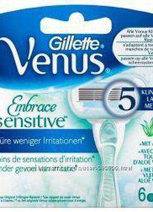 Gillette Venus Embrace Sensitive Сменные кассеты