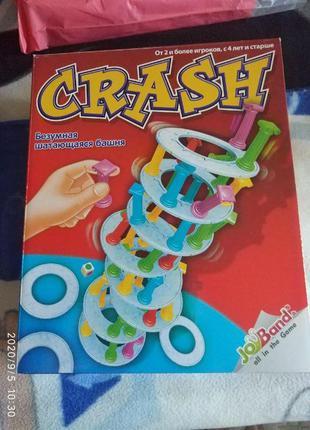 """Настольная игра JoyBand """"Crash"""""""