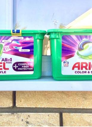 Капсули ARIEL ALL-IN-1 Color&Style 32 Венгрія
