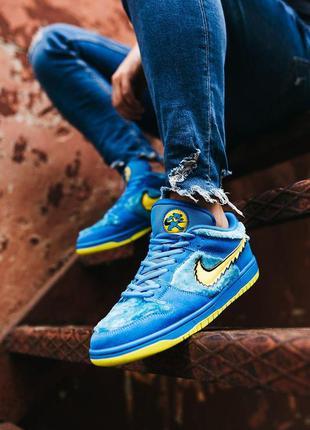 Кроссовки  nike sb dunk low x grateful dead blu\yellow