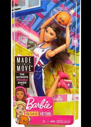 Barbie / кукла барби баскетболистка
