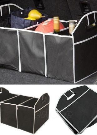 Сумка – органайзер в багажник автомобиля. Органайзер для авто