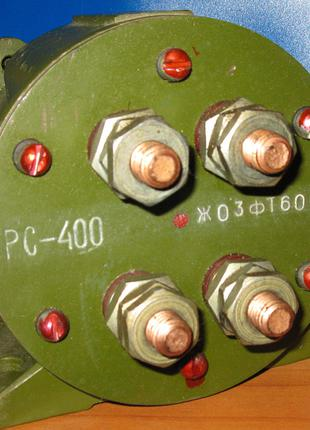 Реле стартера РС 400