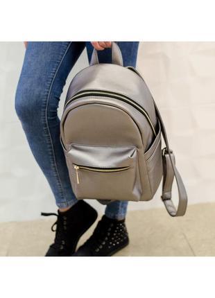 Жіночий рюкзак sambag dali lf silver dark