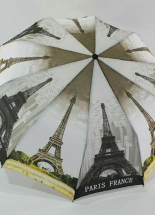 Зонт-полуавтомат с эйфелевой башней