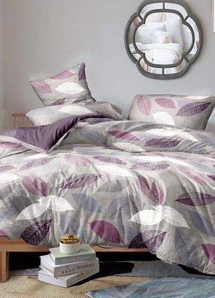 Постельное белье с листьями, фиолетово-серый, 100% хлопок