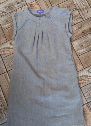 Стильне фірмове плаття S