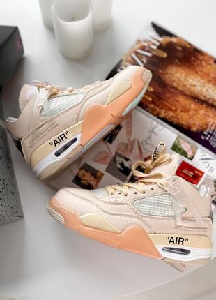Кросівки nike jordan 4 x off white cream  кроссовки
