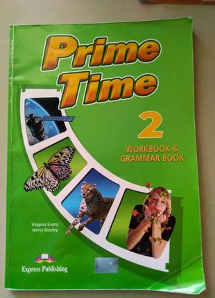 Учебник по английскому языку, 2 класс