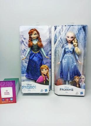 Кукла Эльза Холодное сердце 2 Disney Frozen Elsa Fashion Doll