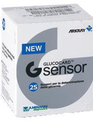 Тест-полоски к глюкометру