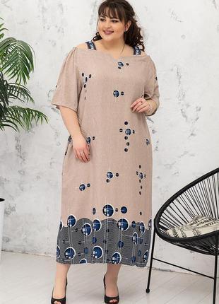 Платье летнее воздушное большого размера