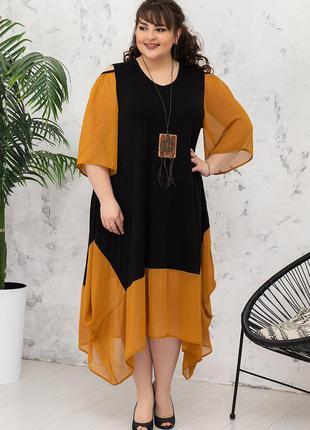 Шикарное платье летнее большого размера