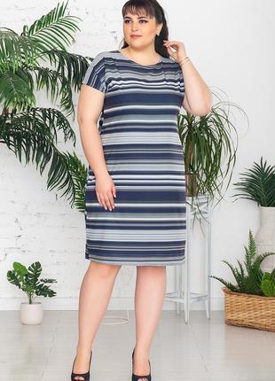 Платье летнее большого размера