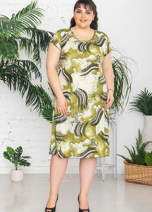 Прямое классическое платье большого размера