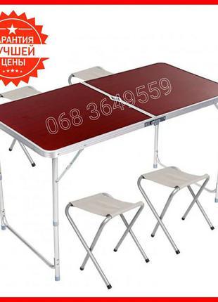 КАЧЕСТВЕННЫЙ Складной Стол для пикника раскладной с 4 стульями...