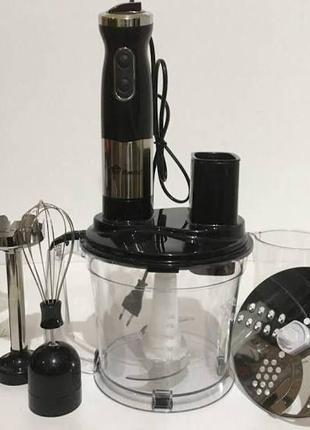Многофункциональный блендер 7в1 погружной 800W с измельчителем...