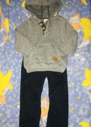 Комплект брюки и свитер на осень