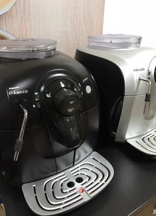 Кофемашина Saeco Philips Xsmall