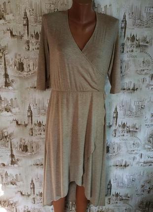 Красивое платье на запах. на бирке- l р-р (46-48)