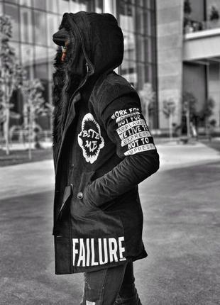 Отпадная куртка