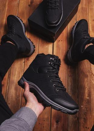 Ботинки джойс