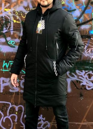 Горячая зимняя куртка