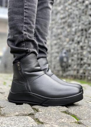 Ботинки gross