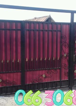 Ворота , калитки, заборы из профнастила, навесы