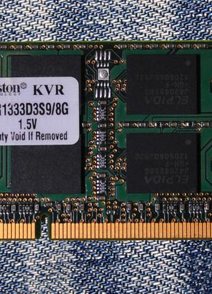 RAM ОЗУ DDR3 Kingston KVR1333D3S9/8G SODIMM PC3-10600