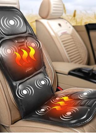 Вибромассажер с подогревом в авто