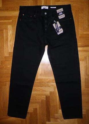 Джинсы PULL & BEAR (straight fit) W36