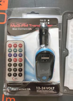 ФМ трансмиттер FM модулятор