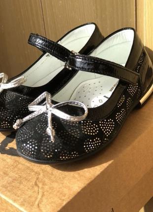 Детские ортопедические кожаные туфельки