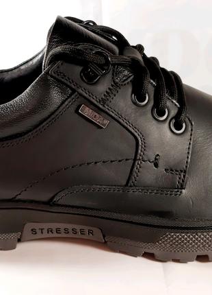 <<Кожаные туфли MIDA, стиль комфорт. 44,45.